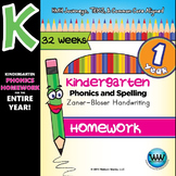 Kindergarten Phonics Homework Zaner-Bloser ~ 1 Year