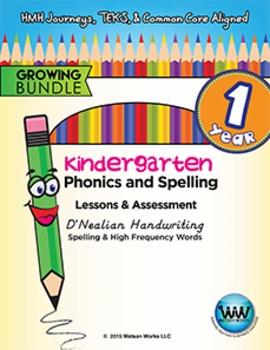 BUNDLE: Kindergarten Watson Works Phonics & Spelling D'Nealian ~1 Year