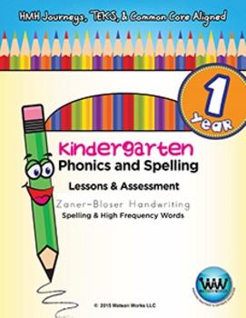 BUNDLE: Kindergarten Watson Works Phonics & Spelling Zaner