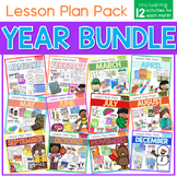 Year Bundle Lesson Plan Pack | 12 Activities for Each Mont