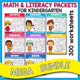 Math & Literacy Worksheets Kindergarten MEGA BUNDLE Winter Math Worksheets