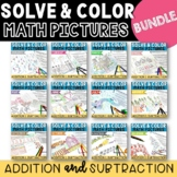 Monthly Math Art Activities | Addition and Subtraction | GROWING BUNDLE