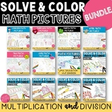 Monthly Math Art Activities | Multiplication and Division | GROWING BUNDLE