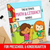 BUNDLE Monthly No Prep Worksheets, Christmas Activities Preschool Christmas