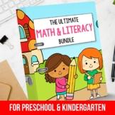 BUNDLE Monthly No Prep Worksheets, Winter Activities Preschool Christmas
