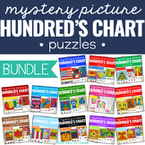 GROWING BUNDLE Mystery Picture Hundreds Chart Puzzles