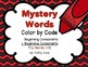 GROWING BUNDLE - Mystery Words Color by Code