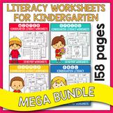 BUNDLE Literacy Worksheets for Kindergarten, Fall Activities Kindergarten