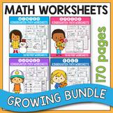 GROWING BUNDLE - No Prep Math Worksheets for Kindergarten