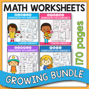 BUNDLE No Prep Math Worksheets for Kindergarten, Back to School Math Activities