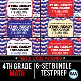 SETS 1-6 BUNDLE - STAR READY 4th Grade Math Task Cards - STAAR / TEKS-aligned
