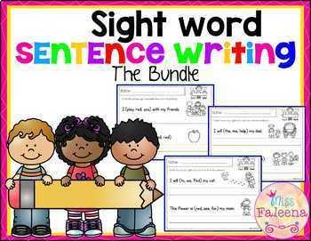 Sight Word Sentence Writing THE BUNDLE