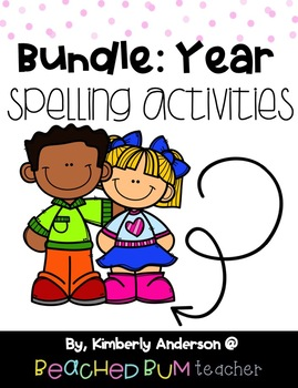 GROWING BUNDLE: No Prep Spelling / Word Work for the Year! (12 Products so far!)