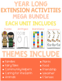 YEAR LONG BUNDLE: Thematic Extension Activities Pack