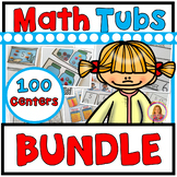 BUNDLE! Year of Morning Math Tubs or Math Centers (100 Math Tubs or Centers)