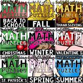 BUNDLE of Seasonal Self-Checking Math Puzzles