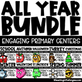Christmas Activities | Christmas Math Centers & ELA ALL YEAR GROWING BUNDLE