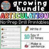 GROWING MEGA BUNDLE Articulation Drill Worksheets • Homewo
