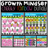 GROWTH MINDSET Cheeky Rainbow BUNDLE (P4 Clips Trioriginals)