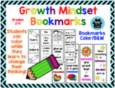 GROWTH MINDSET Coloring Bookmarks