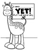 GROWTH MINDSET: Giraffes Can't Dance Reader Response for Kindergarten