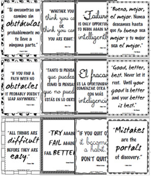 GROWTH MINDSET Inspirational Quotes in English and Spanish