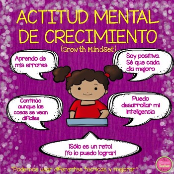 GROWTH MINDSET POSTERS IN SPANISH