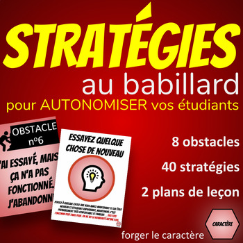GROWTH MINDSET POSTERS (version française): Character perseverance strategies