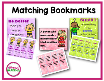 GROWTH MINDSET { Posters & Bookmarks}