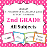 GSE 2nd Grade Standards All Subjects Cosmic Brights Theme