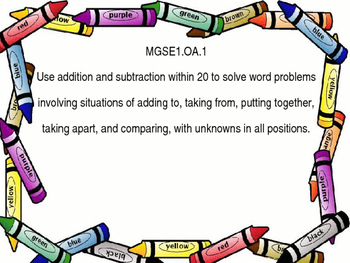 GSE standards for 1st grade math with a crayon border