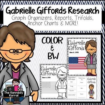 Gabrielle Giffords: Biography Research Bundle {Report, Trifold, & MORE!}