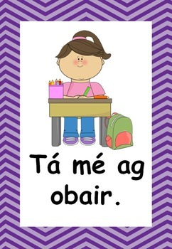 Gaeilge verbs ag léamh etc. poster set (IRISH)