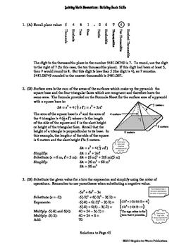 Gaining Math Momentum WarmUp Set 5