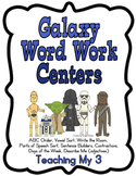 Galaxy Word Work Centers: Space theme