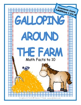 Galloping Around the Farm Addition Cards
