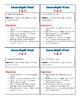 Multiplication Game 7-8-9 (November Theme)