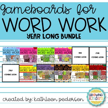 Game Boards for ANY Word List - Year Long Bundle