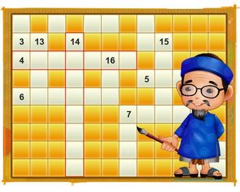 Game Crossword Puzzle