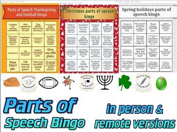 Game: Parts of Speech Bingo (4 levels, 50 unique cards)