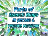 Parts of Speech 14 bingo games (in person and remote)
