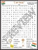 Gandhi Activities Crossword Puzzle and Word Search Find Brad Meltzer Book