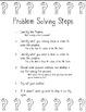 Garbage Science Lesson Plan - 4th Grade