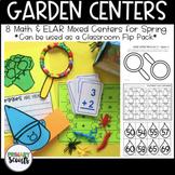 Garden Theme Center Pack - 8 k-1 centers