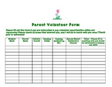 Garden Theme Parent Volunteer Sheet