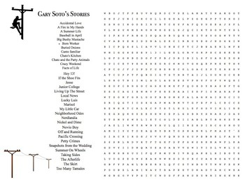 Gary Soto Stories Word Search Puzzle