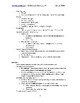 Gases - Quick Review Inorganic Chemistry Review and Handout