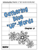 """Gathering Blue """"Up-Words"""" Activity (Chapter 17)"""