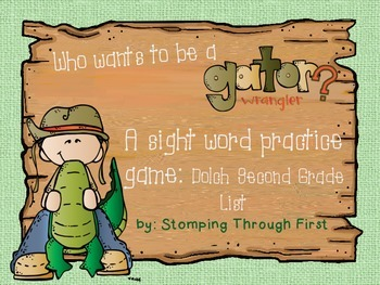 Gator Wrangling Sight Words- A Practice Game for Dolch Second Grade List