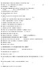 Gattaca - 57 Comprehension Questions with answers